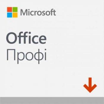 Офісне додаток Microsoft Office Pro 2019 All Lng PKL Online CEE Only DwnLd C2R NR (269-17064)