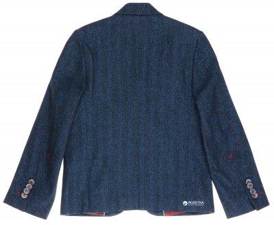 Пиджак Новая форма B 293 Skye Синий