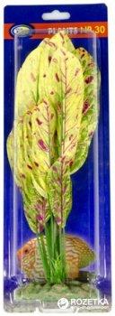 Искусственное растение Aqua Nova 30 см (NP-30SP3086)