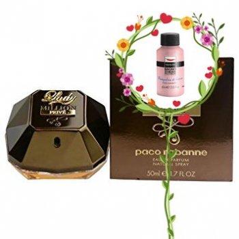 Жіноча парфумерія PACO RABANNE LADY MILLION PRIVE 50МЛ (3349668535439)