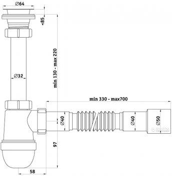 Сифон для раковины ANI PLAST С1015