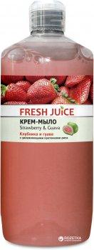 Крем-мыло Fresh Juice Strawberry & Guava 1000 мл (4823015935756)