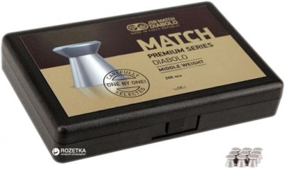 Свинцеві кулі JSB Match Premium Middle 0.52 г 200 шт. (1014-200)