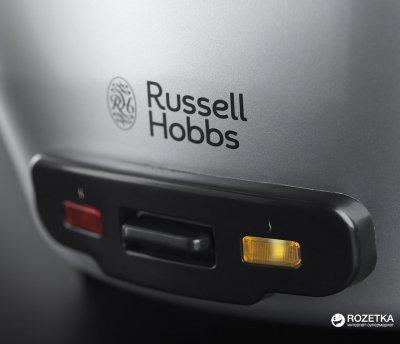 Рисоварка RUSSELL HOBBS MaxiCook 23570-56