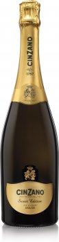 Вино игристое Cinzano Sweet Edition белое сладкое 0.75 л 9.5% (8000020000266)