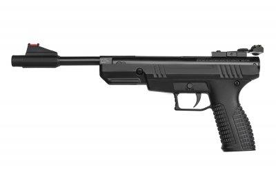 Пистолет пневматический Crosman Trail NP Crosman