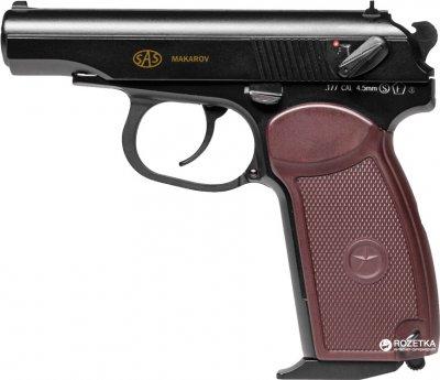 Пістолет пневматичний SAS Makarov Blowback 4.5 мм (23702441)