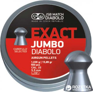 Свинцеві кулі JSB Diabolo Exact Jumbo 1.03 г 250 шт. (14530519)