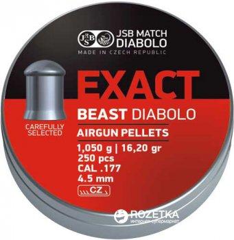 Свинцовые пули JSB Beast 1.05 г 250 шт (14530538)