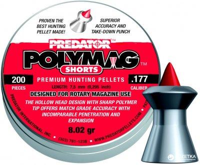 Свинцовые пули JSB Polymag Shorts 0.52 г 200 шт (14530562)
