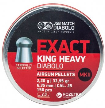 Свинцеві кулі JSB Diablo Exact King Heavy MKII 2.2 г 300 шт. (14530558)
