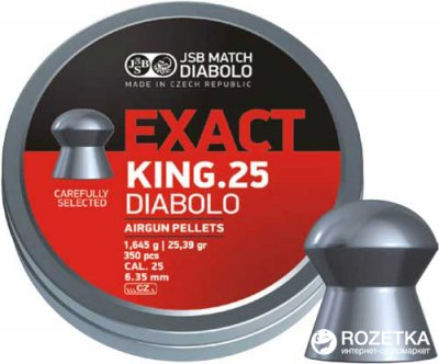 Свинцовые пули JSB Diablo Exact King 1.645 г 350 шт (14530537)