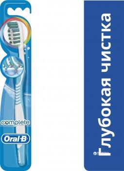 Зубная щетка Oral-B Комплекс Глубокая чистка средней жесткости (3014260318840)
