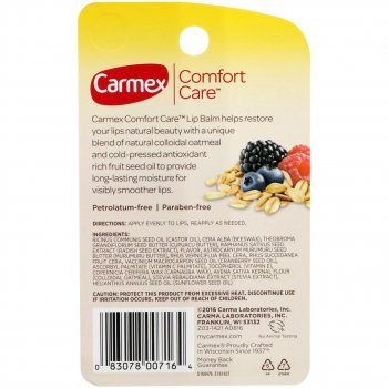Бальзам для губ Carmex Ягодная смесь (4,25 г)