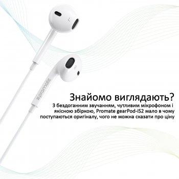 Навушники Promate gearPod-iS2 White (gearpod-is2.white)