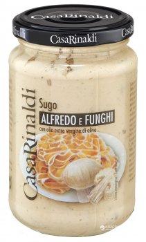 Соус сливочный Casa Rinaldi Альфредо с грибами 320 г (8006165405614)