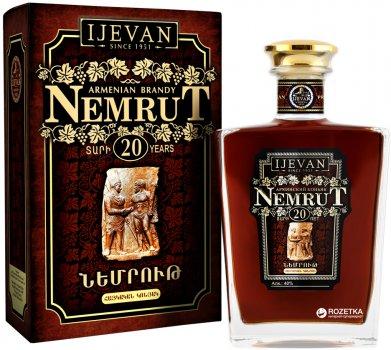 Бренді Ijevan Немрут 20 років витримки 0.7 л 40% в коробці (4850001035442)