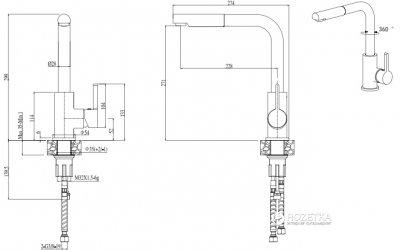 Кухонний змішувач ELLECI C02 Full Black (nero) 40