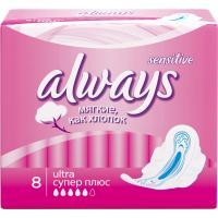 Гигиенические прокладки Always Ultra Sensitive Super Plus 8 шт (4015400069966)