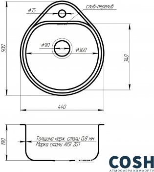 Кухонная мойка COSH 4450 ZS Satin 08