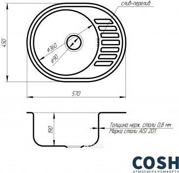 Кухонна мийка COSH 7112 ZS Satin 08