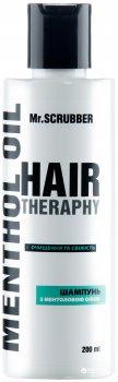 Шампунь для волос Mr.Scrubber Hair therapy Menthol oil Против перхоти 200 мл (4820200230696)