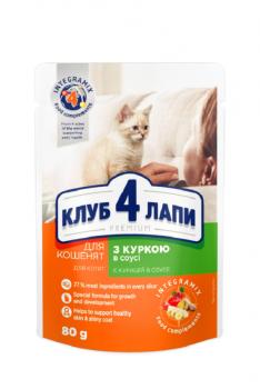 Влажный корм для котят Клуб 4 Лапы с курицей в соусе 24шт (915080up)