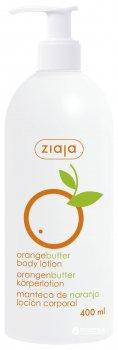Лосьйон для тіла Апельсинова олія Ziaja з дозатором 400 мл (5901887023104)