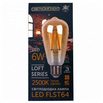 Лампа филаментная LED Светкомплект Loft FLST64 E27 6 Вт 2500K FR Gold