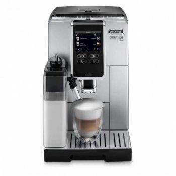Кофемашина DeLonghi ECAM 370.85 SB