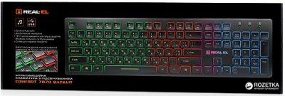 Клавиатура проводная Real-El Comfort 7070 Backlit USB (EL123100018)