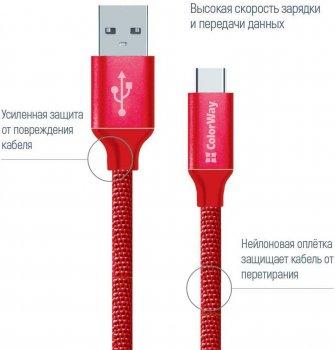Автомобильное зарядное устройство ColorWay 1USB Quick Charge 3.0 (18W) Red + Кабель ColorWay USB Type-C 2.1А 1 м Red (CW-CHA012Q-RD-CBU)