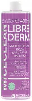 Міцелярна вода для зняття макіяжу Librederm Miceclean для чутливої шкіри 400 мл (4620002184650)