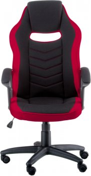 Крісло Special4You Riko Black/Red (E5234)