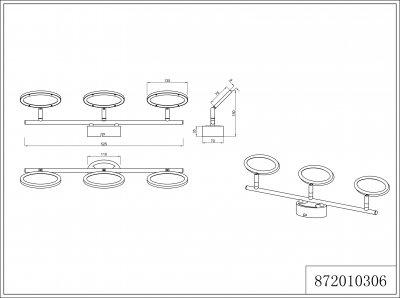 Стельовий світильник Trio Duellant (872010306)