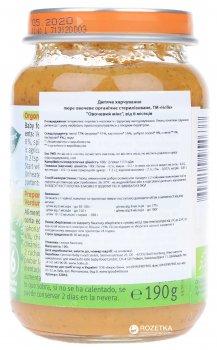 Пюре Holle органічне Овочевий мікс з 6 місяців 190 г (7640104954637)