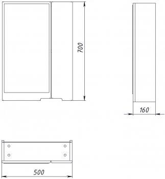 Зеркальный шкаф ВанЛанд Просто Прз 1-50 (левый)