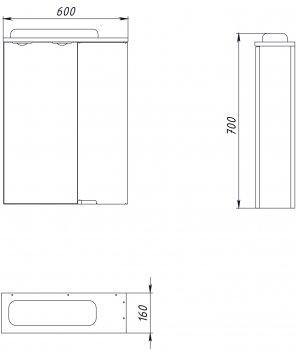 Зеркальный шкаф ВанЛанд Просто Прз 2-60 (левый)