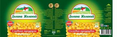 Сладкая кукуруза Долина Желаний 850 мл (4820086925075)