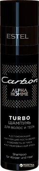 Шампунь для волос и тела Estel Professional Alpha Carbon 250 мл (4606453045764)