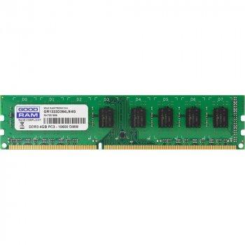 Модуль пам'яті DDR3 4GB/1333 Goodram GR1333D364L9S/4G
