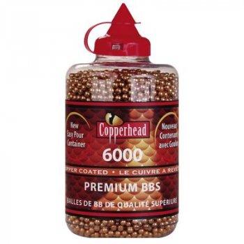 Пульки Crosman Copperhead 6000шт/уп. (767)