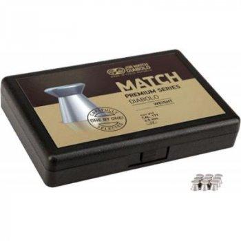 Пульки JSB Match Premium middle 4.52мм, 0.52г (200шт) (1020-200)