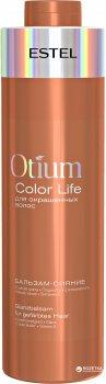 Бальзам-блеск Estel Professional Otium Color Life для окрашенных волос 1 л (4606453046204)