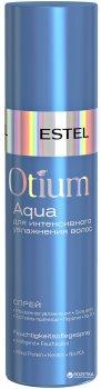 Спрей Estel Professional Otium Aqua для интенсивного увлажнения волос 200 мл (4606453046792)