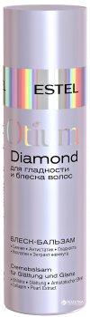 Блеск-Бальзам Estel Professional Otium Diamond для гладкости и блеска волос 200 мл (4606453046525)