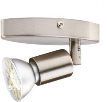 Світильник спот Brille HTL-177/1 GU10 SN (26-700)