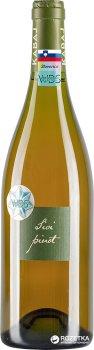 Вино Kabaj Sivi Pinot оранжевое сухое 0.75 л 13.5% (3830027240823_3830027240915)