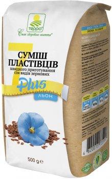 Суміш пластівців Терра 7 видів зернових швидкого приготування + льон 500 г (4820015736024)