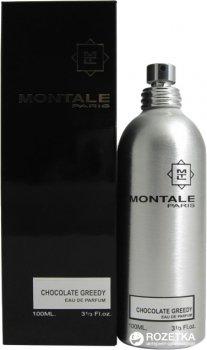 Парфюмированная вода унисекс Montale Chocolate Greedy 50 мл (3760260451659)
